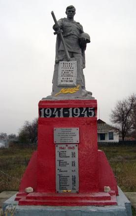 с. Богуславка Боровского р-на. Памятник в центре села, установлен на братской могиле, в которой похоронено 35 советских воинов, погибших при освобождении села