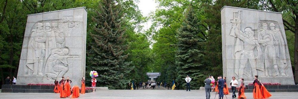 Вход на Мемориал Славы