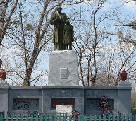 с. Норцовка Балаклейского р-на