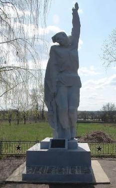 с. Ольховатка Балаклейского р-на. Братская могила советских воинов
