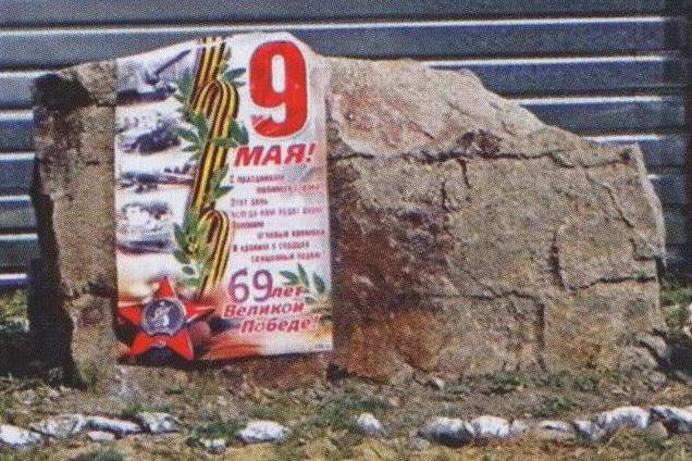с. Среднебелое Ивановского р-на. Камень, заложенный на месте будущего памятника воинам-землякам