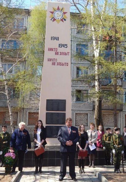 с. Среднебелая-2 Ивановского р-на. Обелиск воинам-землякам