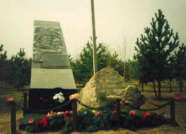 с. Троицкое Ивановского р-на. Памятник воинам-землякам