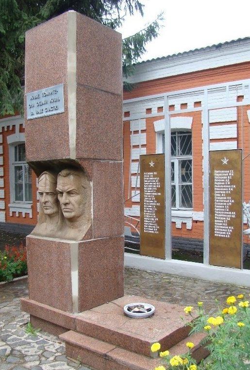 Памятный знак погибшим во время войны работникам канатного завода, установленный по улице Китаенко, 1