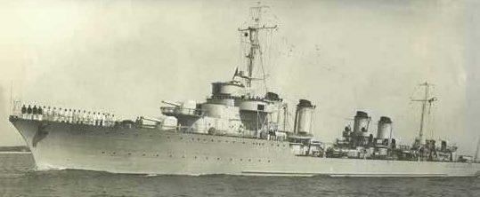 орудия на эсминце
