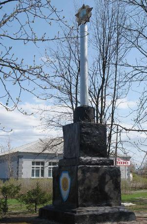 п. Савинцы Балаклейского р-на. Памятник у сахарного завода, установлен на братской могиле, погибших советских воинов.