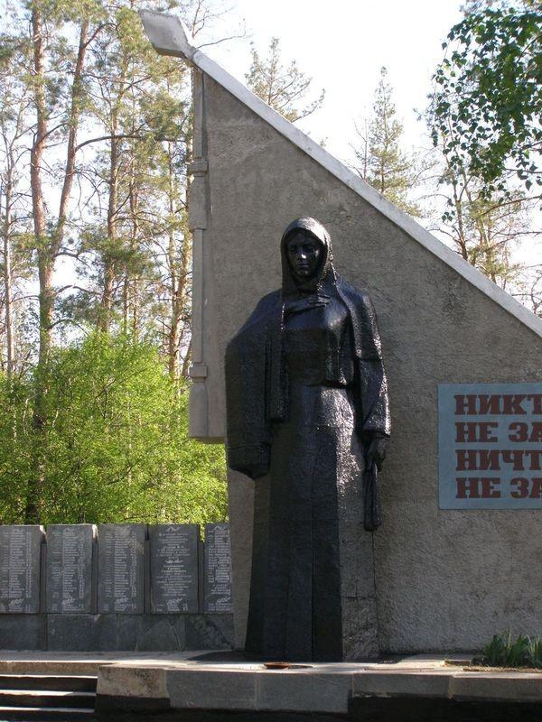 Скульптурный памятник на мемориале