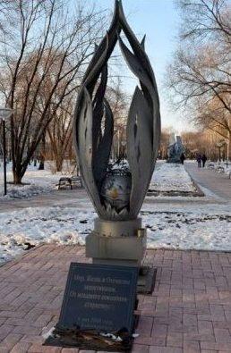 г. Благовещенск. Памятник защитникам Отечества