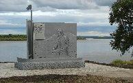 п. Поярково Михайловского р-на. Памятник погибшим односельчанам на берегу Амура