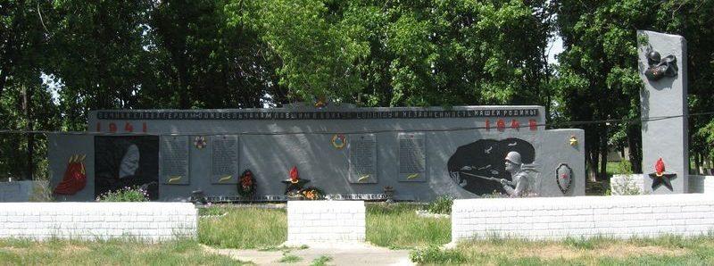 с. Слабуновка Балаклейского р-на. Общий вид мемориала