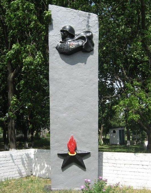 Пилон мемориала