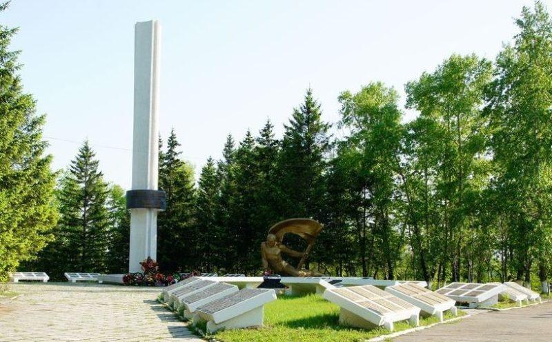 г. Свободный. Мемориал Славы в честь победы в Великой Отечественной войне