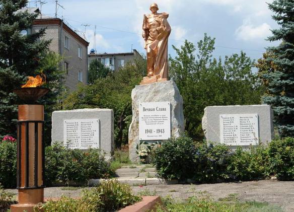 п. Червоный Донец Балаклейского р-на. Мемориал воинам-освободителям