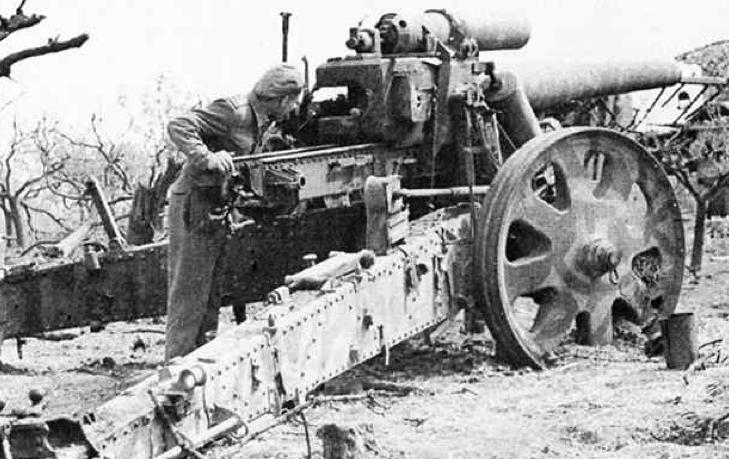 Полевая пушка 15-cm Kanone-39