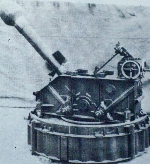 Миномет 38-сm Schwerer Ladungswerfer