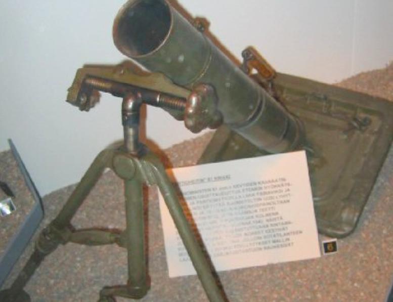 Миномет 81 Krh/42