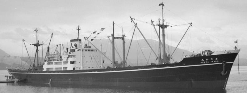 Вспомогательный крейсер «Asaka Maru»