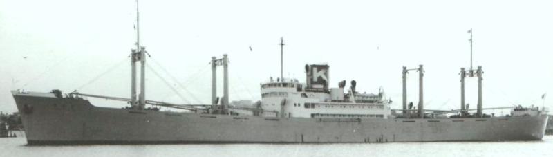 Гидроавиатранспорт «Kiуokawa Maru»