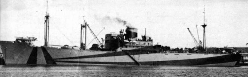 Гидроавиатранспорт «Sagara Maru»