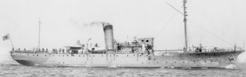 Плавбаза подводных лодок «Komahashi»