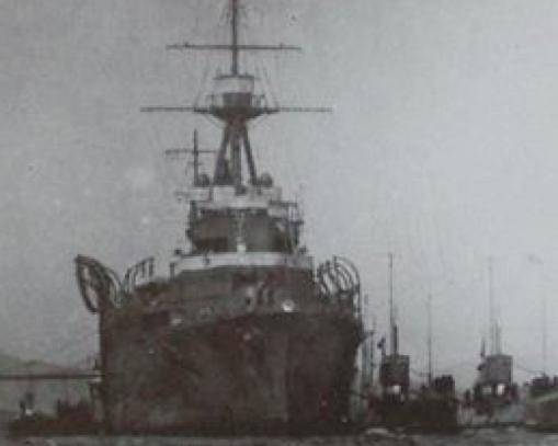 Плавбаза подводных лодок «Jingei»