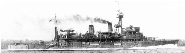 Плавбаза подводных лодок «Chоgei»