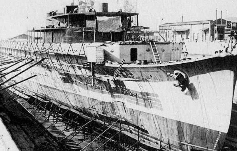 Корабль снабжения авианосцев «Takasaki»