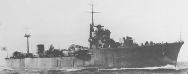 Корабль снабжения авианосцев «Ashizuri»