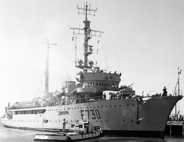 Канонерская лодка «Francis Garnier»