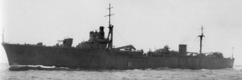 Корабль снабжения авианосцев «Shioya»