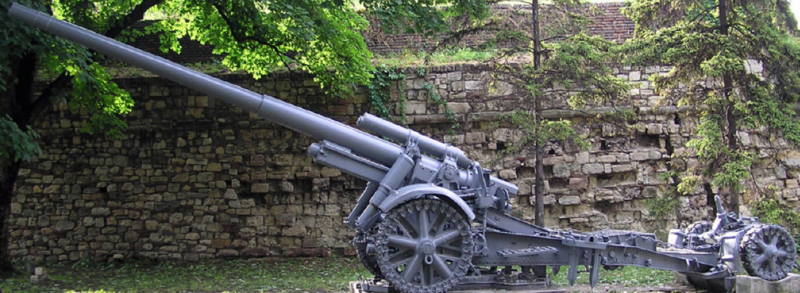 Полевая пушка 15-cm Kanone -18