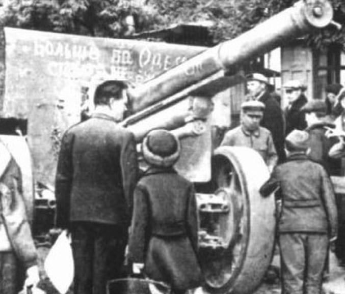 Полевое орудие 10.5-cm Cannon Model 1927