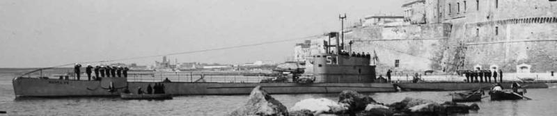 Подводная лодка «Santa Fe» (S-1)
