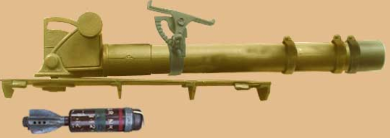 Миномет ML 2-inch mortar