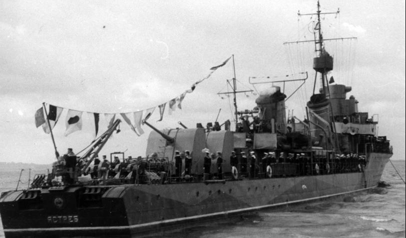 Сторожевой корабль «Ястреб»