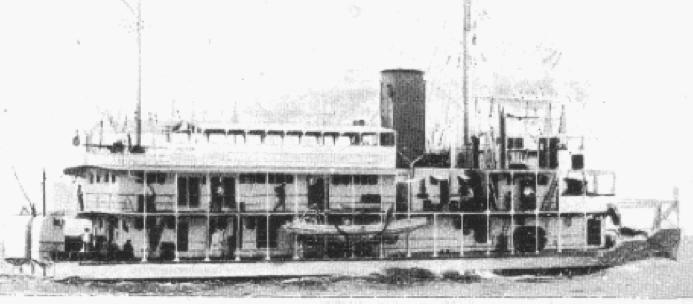 Канонерская лодка «Falcon»