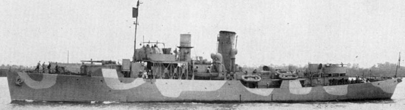Канонерская лодка «Impulse» (PG-68)