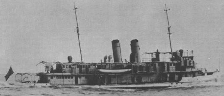 Канонерская лодка «Wake» (PG-43/PR-3)