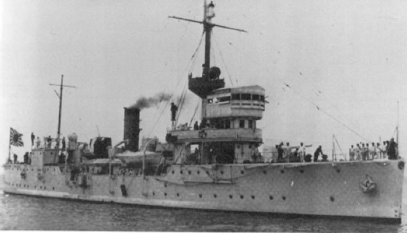 Канонерская лодка «Ataka»