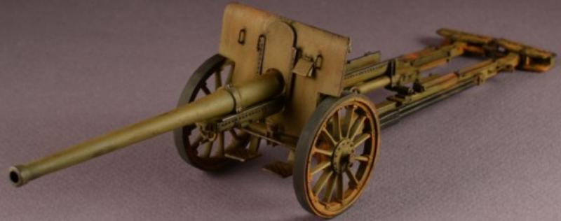 105-мм полевая пушка Туре 92