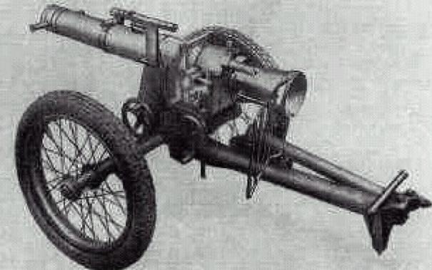 Безоткатное орудие - 7,5-сm LG -40, опытный крупповский образец