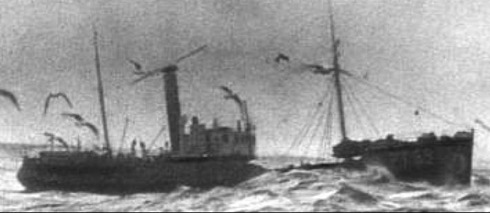 Cторожевой корабль «Заря» (РТ-30)