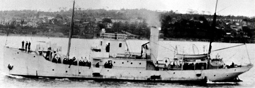 Сторожевой корабль «Festubert»
