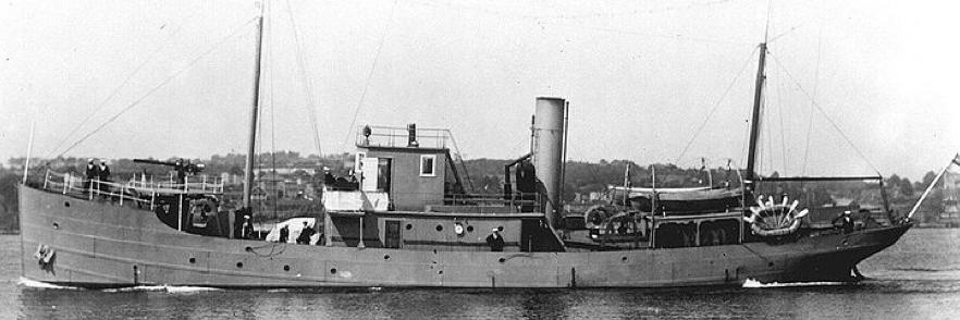 Сторожевой корабль «Ypres»