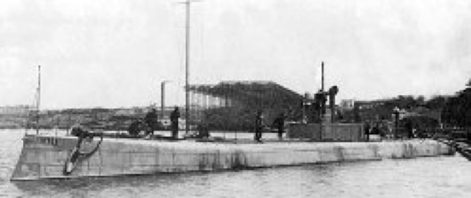 Канонерская лодка «Буг»