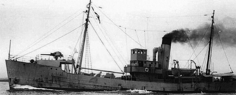Сторожевой корабль «Agate»