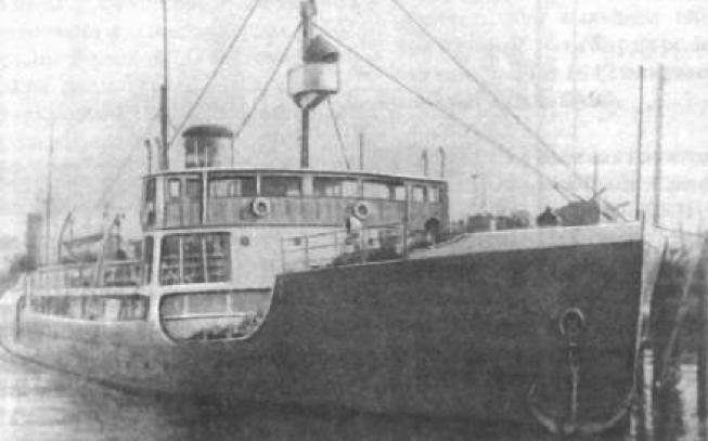 Канонерская лодка «Серго Орджоникидзе»
