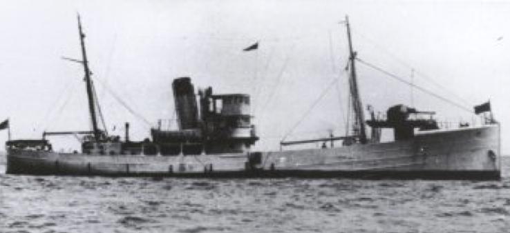 Сторожевой корабль «Ruby»