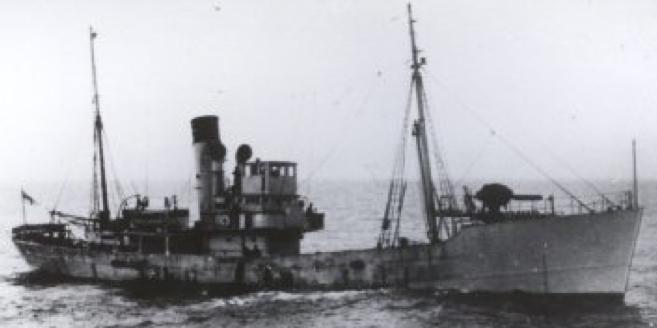 Сторожевой корабль «Tourmaline»