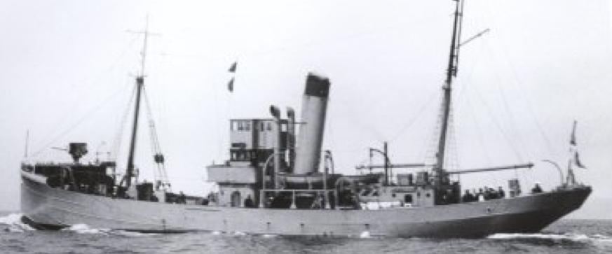Сторожевой корабль «Sycamore»